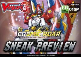 Vanguard G - Sneak Preview Kit - EB01 : Cosmic Roar 10/04 62